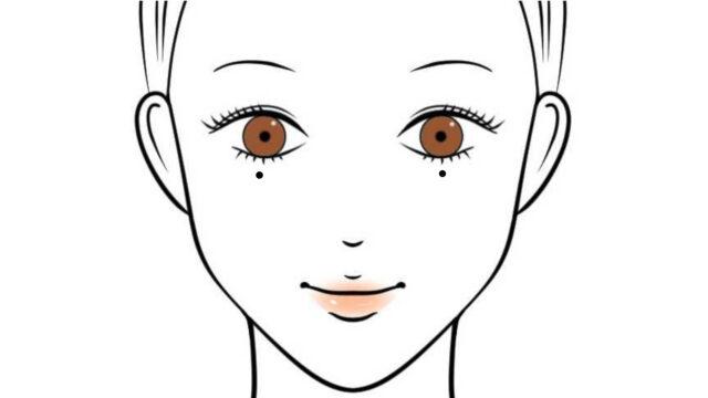 両目の下に泣きぼくろがある女性